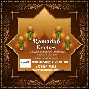 Copy of Ramadhan Kareem Marhaban ya Ramadhan Ramadan - Made with PosterMyWall (3)